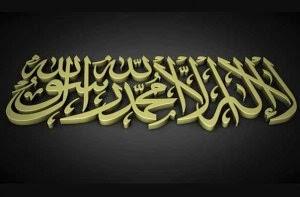 Dahsyatnya Kalimat Syahadat