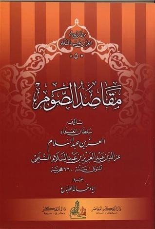Lima Adab Puasa Menurut Izzudin Bin Abdus Salam