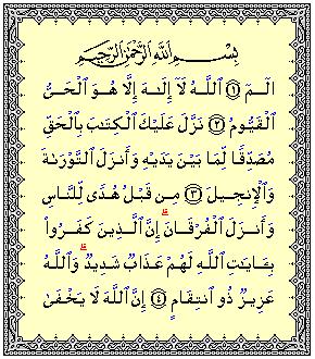 Makna dan Kandungan Surat Ali Imran
