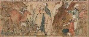 Ibrahim bin Adham; Sufi Penjaga Kebun