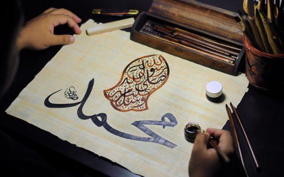 Belajar dari Sikap Rasulullah atas Abu Lahab