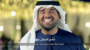 Iklan Video Anti Terorisme Menjadi Viral