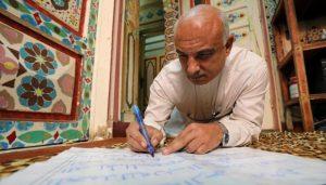 Al Quran Tulisan Tangan Terbesar di Dunia Ada di Mesir