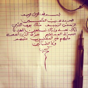 Makna dan Kandungan Surat Al-Fatihah