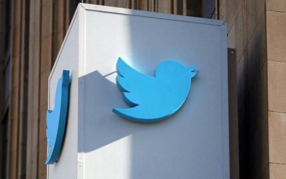 Tiga Emoji Khusus Ramadhan di Twitter
