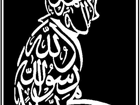 Misteri Dibunuhnya Sufi Al-Hallaj
