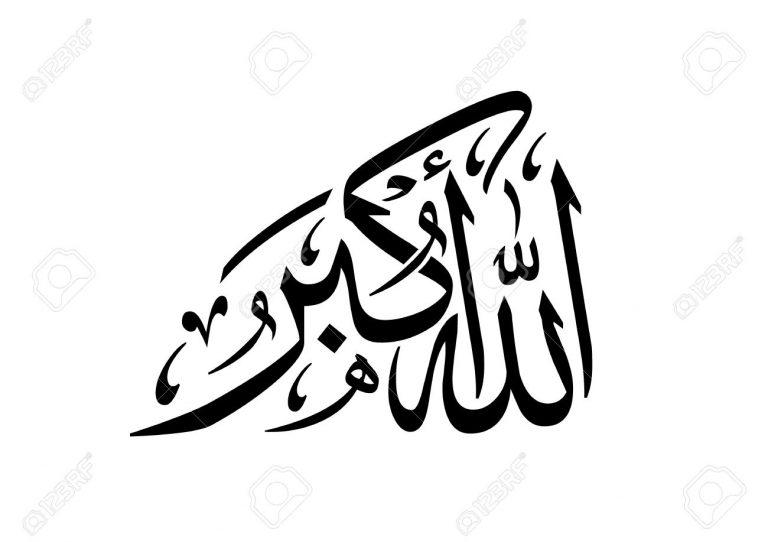Apakah Asma Allah SWT Terbatas dan Sudah Ditentukan? Berikut Penjelasan Imam al-Razi!