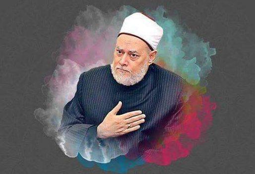 Cara Mengatasi Nafsu dan Amarah Menurut Mantan Grand Mufti Mesir