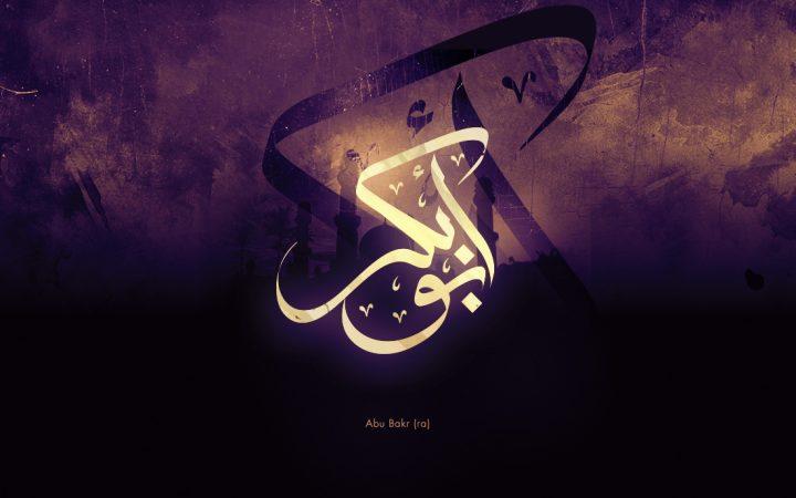 Ini Penyebab Meninggalnya Abu Bakar as-Shiddiq, Khalifah Pertama