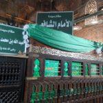 Pemikiran dan Karya Imam Syafi'i
