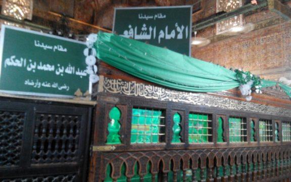 Imam as-Syafii, Salah Satu Imam Mazhab yang Berhijrah