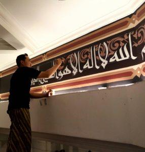 Benarkah Menghiasi Masjid dengan Kaligrafi Haram?