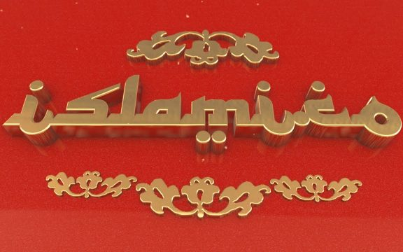 Belajar Etika Kepada Sayyidina Abu Bakar dan Sayyidina Ali
