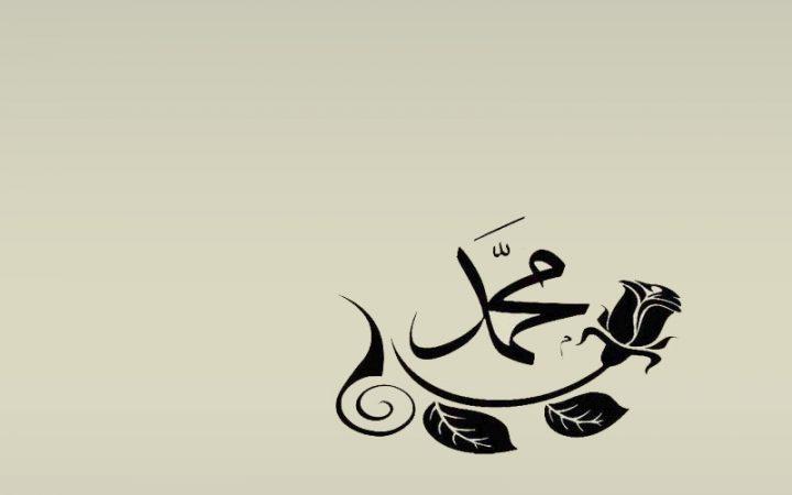 Kisah Nabi Muhammad dan Anak Yatim dalam Sebuah Lagu