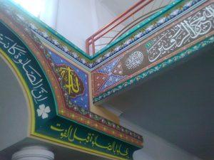 Catatan untuk Pendakwah Salafi: Menghiasi Masjid dengan Kaligrafi Bukan Bid'ah