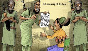Imam Abu Hanifah dan Teror Khawarij
