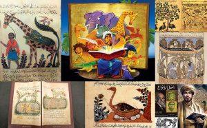 Ensiklopedia Islam: Perbedaan Ruqyah, Tamimah dan Tiwalah