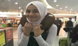 Anak Australia Ikut Tewas Dalam Serangan Bom Bagdad