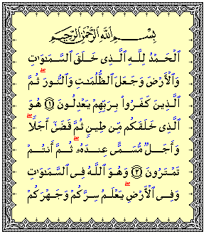 Makna Dan Kandungan Surat Al Fatihah Islamidotco