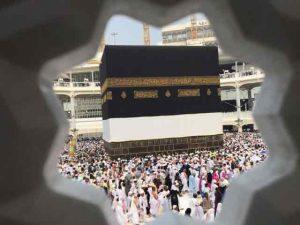 Sejak Kapan Ada Ibadah Haji? Ini Sejarahnya
