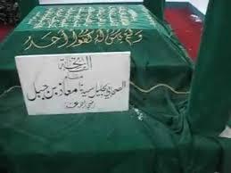 Muadz bin Jabal; Sahabat Nabi Ahli Hukum Islam