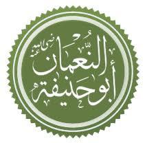 Biografi Abu Hanifah, Pendiri Mazhab Hanafi