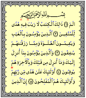 Tafsir Surat Al Baqarah Ayat 26 29 Islamidotco
