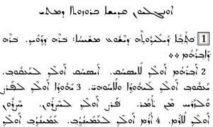 Ngaji Kaligrafi Bersama Hajriansyah (4)