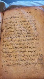 Mengenal Zaid bin Ali, Pendiri Mazhab Zaidiyyah
