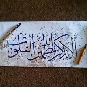 Ngaji Kaligrafi Bersama Hajriansyah (3)