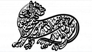 Ngaji Kaligrafi Bersama Hajriansyah (2)
