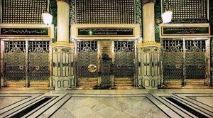 Dianjurkan Baca Doa Ini Ketika Ziarah ke Makam Rasulullah