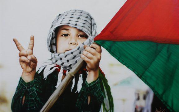 Pusparagam Narasi Palestina