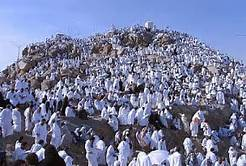 Asal Usul Istilah Haji Mabrur