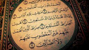 14 Tasydid yang Terdapat Dalam Surat al-Fatihah