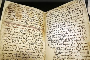 Kisah Mushaf di Ujung Tombak dan Atribut Kalimat Tauhid