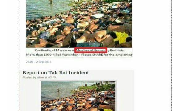 Rohingya, Sosmed, dan Musuh dalam Selimut