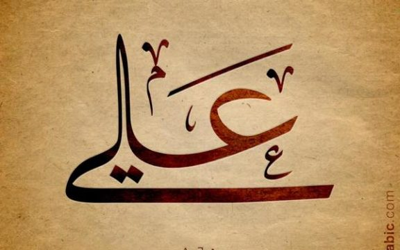 Kisah Ali bin Abi Thalib Membela Orang Gila