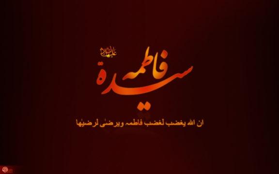 Fatimah, Putri Pemberani Pelindung Rasulullah Saw