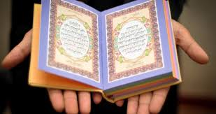 Hukum Mengucapkan Amin Setelah Membaca Al-Fatihah