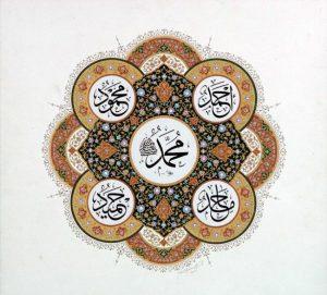 Gambaran Wajah dan Penampilan Fisik Nabi Muhammad