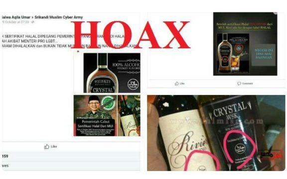 Klarifikasi MUI: Minuman Keras Berlabel Halal itu Hoax dan Fitnah