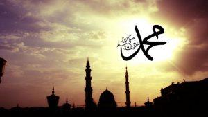 Oh Muhammad, Bagaimana Aku Bisa Menirumu?