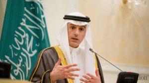 Ribuan Imam Masjid Dipecat Pemerintah Arab Saudi Terkait  Ekstrimisme