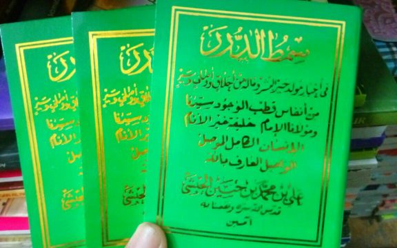 Enam Kitab Maulid Populer di Nusantara