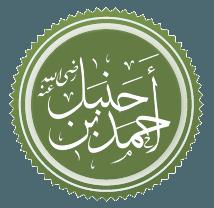 Biografi Ahmad bin Hanbal, Pendiri Mazhab Hanbali