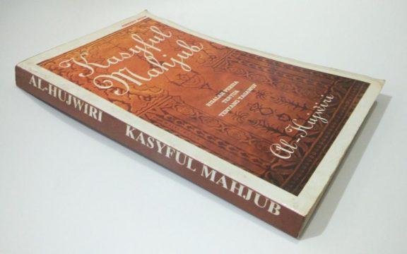 Buku Al Hujwiri yang Hilang