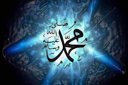Anjuran Memperbanyak Shalawat di Bulan Sya'ban