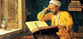 Tafsir Surat Al Baqarah Ayat 122-124
