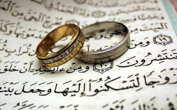 Family Law Islam Nusantara